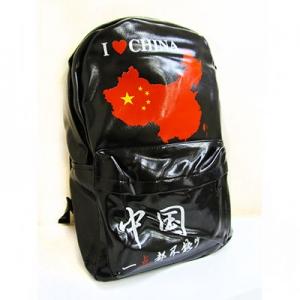 Рюкзак кожзам женский 8-281 G1-11821