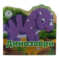 Книга многоразовые наклейки Динозавры укр Бао