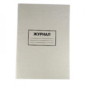 Журнал пустограф А4 50л 00063