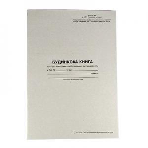 Журнал домовой А4 16л 00131