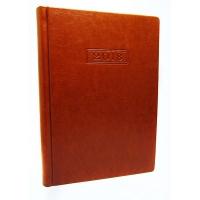Ежедневник А5 датированный NEBRASKA коричневый О25233-07