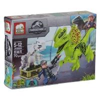 Конструктор Lego Дино 90068