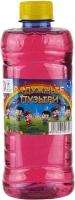Мыльные пузыри Big Kids в банке наполнитель Радуга 500мл 40-2-3055