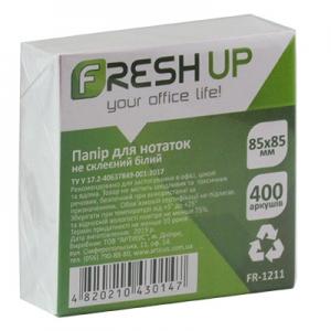 Блок бумаги для записей 85*85мм 400л не клееный белый Fresh Up FR-1211
