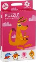 Развивающие пазлы для малышей Puzzle для малышей рос PFK-01,02,03,04