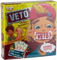 Игра настольная VETO укр VETO-01-01U