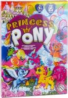 Игра настольная Princess Pony DTG96