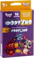 Игра настольная ФортУно детская рус UF-01-01