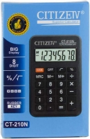 Калькулятор СITI.ZETV CT- 210N