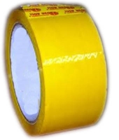 Скотч 48мм*150м желтый 150-48 Ж