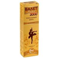 Крем тональный тон бежевый Балет-2000 41гр