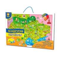 Магнитная карта-пазл Путешествуем по Украине 610х410мм арт. 73420