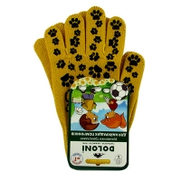 Перчатки Киттислед с ПВХ рисунком желтые DOLONI 669 Цена за пару