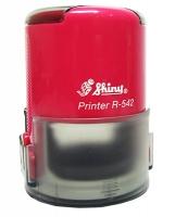 Оснастка автомат для круглой печати d 42мм фуксия R-542