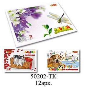 Альбом для рисования А4 12л скоба 110 г/м2 TIKI 50202-TK