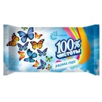 """Влажные салфетки """"100%"""" чистоты без запаха 15шт 0690"""