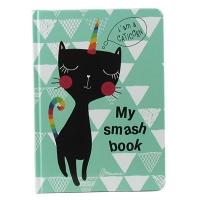 Книга А5 Альбом для друзей: My Smash Book 12 укр 4612