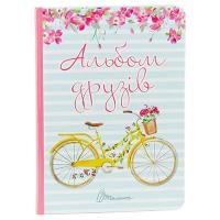 Книга А5 Альбом для друзей 8 укр 1308