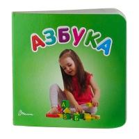 Книга: Карамелька. Азбука рус 3351