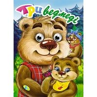 Книга А5 глазки Три медведя укр 100258 Кредо 5830