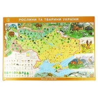 Растения и животные Украины М1:3 000 000 картон