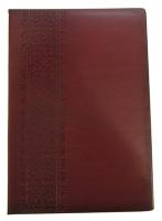 Папка поздравительная чистая вышиванка кожзам В-194