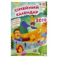 Календарь семейный 107258