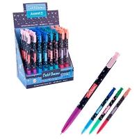 Ручка шариковая синяя автомат Cold Braw Axent AB1088-2-02-A