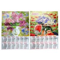 Календарь А2 Природа микс А-07,11,14,17,22,23