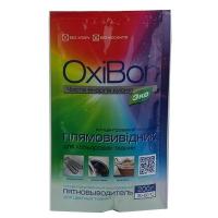 Пятновыводитель концентр. для цветных тканей 200г. OXIБОН