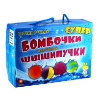 Супербомбочки для ванной Шипучки 91254