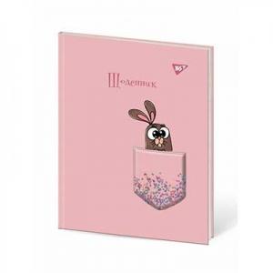 Дневник школьный жесткий Crazy bunny печать, бейдж с жидким глиттером Yes PU 0960