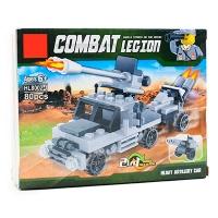 Конструктор Lego военная техника  8002