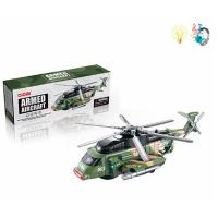 Вертолет 139А