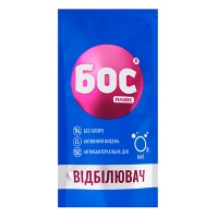 Отбеливатель гель кислородный для белых тканей БОС плюс Oxi 100 мл 45090