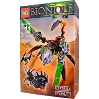 Конструктор BIONIOLE 609-2