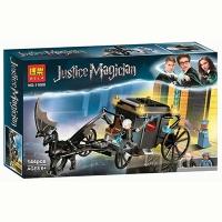 Конструктор Justice Magician карета 144дет 11008