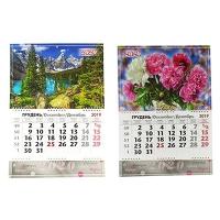 Календарь квартальный пружина Природа микс КВ-3-07,08