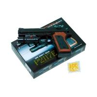 Пистолет на батарейках лазер,пульки в кор. 21*14*4см (120шт)  P2117-E
