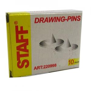 Кнопка серебристая 1см арт.220998  8-243-1;6-207 (24806) 10-299