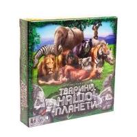 Настольная игра большая Животные нашей планеты укр G-JNP-01U