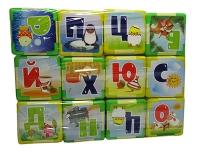 Кубики 12шт. Азбука маленькие (30) Орион 511 в.3