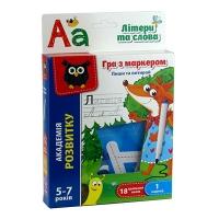 Игра с маркером Пиши и вытирай. Буквы и слова укр VT5010-13