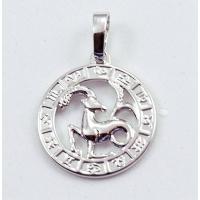 Кулон Знак Зодиака Овен серебро 1-210-11 Куты Назар