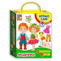 Магнитная игра-одевашка Модники рус  VT3702-02