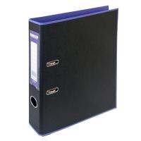 Папка регистратор А4 Style 50мм фиолетово-черная собранная BM.3006-07c