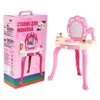 Стол для макияжа (6) Орион 563