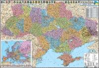 Украина. Административное деление М1: 850 000 карта настенная 160*110см укр картон