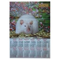Календарь А2 символ года Крысы 2020г А-01,03,04,05,11,12