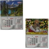 Календарь суперэконом БЭК-01,04,07,08
